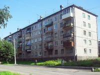 Bratsk, st Tsentralnaya, house 10. Apartment house