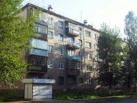 Братск, Центральная ул, дом 12