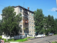 Bratsk, st Tsentralnaya, house 13. Apartment house