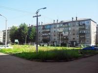 Братск, Центральная ул, дом 13