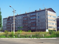 Bratsk, st Tsentralnaya, house 14. Apartment house