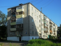 Bratsk, st Tsentralnaya, house 15. Apartment house