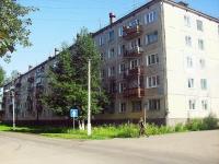 Братск, Центральная ул, дом 16