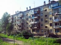 Bratsk, Tsentralnaya st, 房屋 16. 公寓楼