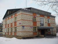 Bratsk, st Tsentralnaya, house 25. governing bodies
