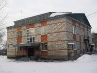 Братск, Центральная ул, дом 25
