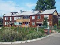 Братск, Звёздный 2-й переулок, дом 1А. многоквартирный дом