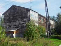 Bratsk, 2nd Zvezdny , 房屋 2. 公寓楼
