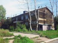 Братск, Звёздный 2-й переулок, дом 4/10. многоквартирный дом