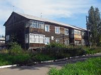 ,  , house 4А. 公寓楼