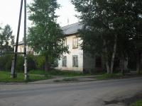 Братск, Горького ул, дом 14