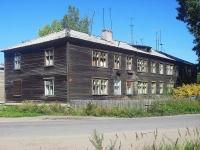 Братск, Горького ул, дом 39