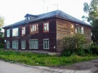 Братск, Грибоедова ул, дом 3