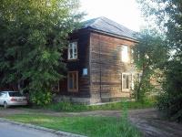Братск, Грибоедова ул, дом 7