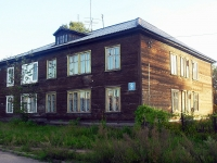 Братск, Грибоедова ул, дом 9