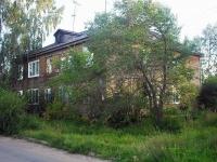 Братск, Грибоедова ул, дом 15
