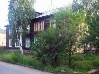 Братск, Грибоедова ул, дом 21