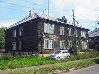 Братск, Лермонтова ул, дом 26