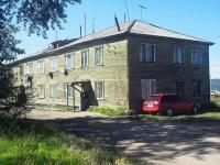 Братск, улица Мало-Амурская, дом 62. многоквартирный дом