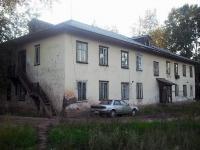 Братск, Маяковского ул, дом 14