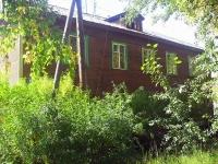 Братск, Маяковского ул, дом 27