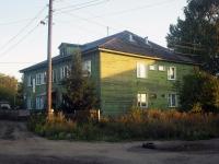 Братск, улица Некрасова, дом 7. многоквартирный дом