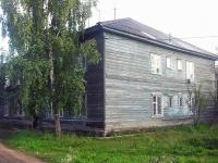 Братск, Некрасова ул, дом 10