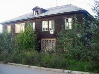 Братск, Некрасова ул, дом 12