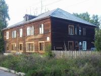 Братск, Некрасова ул, дом 14