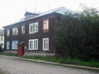 Братск, Некрасова ул, дом 22