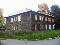 Братск, Некрасова ул, дом 24