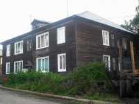 Братск, Некрасова ул, дом 26