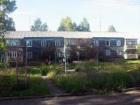 Bratsk, Radishchev st, house 2А. Apartment house