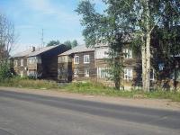 Братск, Радищева ул, дом 4