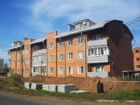 Bratsk, st Radishchev, house 18/1. Apartment house