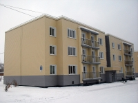 Bratsk, st Radishchev, house 22. Apartment house