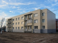 Bratsk, st Radishchev, house 26. Apartment house