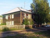 Братск, Тургенева ул, дом 5