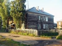 Братск, Тургенева ул, дом 7