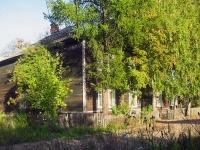 Братск, Тургенева ул, дом 11