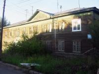 Братск, Тургенева ул, дом 14