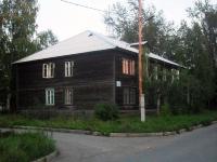 Братск, Тургенева ул, дом 28