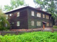 Bratsk, st Vesennyaya, house 2. Apartment house