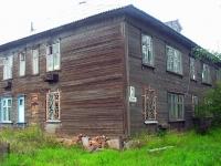 Bratsk, Vesennyaya st, 房屋 3. 公寓楼