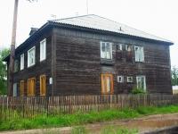 Bratsk, Vesennyaya st, 房屋 6. 公寓楼