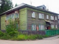 Bratsk, st Vesennyaya, house 11. Apartment house