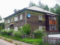 Bratsk, Vesennyaya st, 房屋 11. 公寓楼