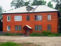 Bratsk, st Vesennyaya, house 12. Apartment house
