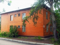 Bratsk, Vesennyaya st, 房屋 12. 公寓楼