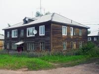 Bratsk, st Vesennyaya, house 21. Apartment house